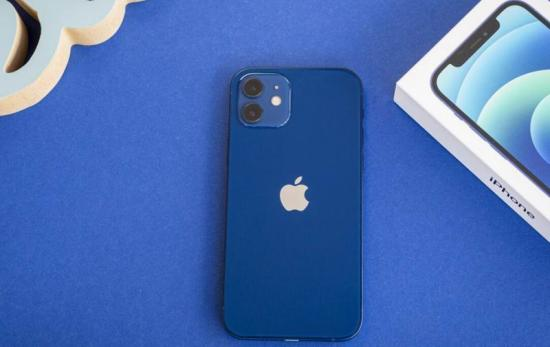 brand new iPhone 12 USA version 5G speed. A14 Bionic, the fastest chip in a smartphone
